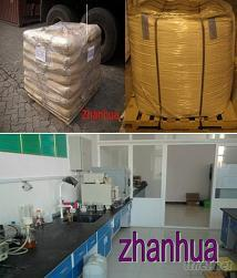Liaocheng Zhanhua Chemical Co.,LTD