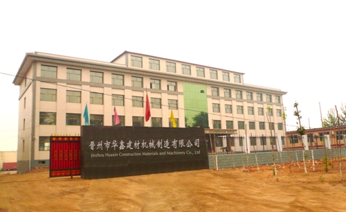 Huaxin Construction Material Machinery Manufacture