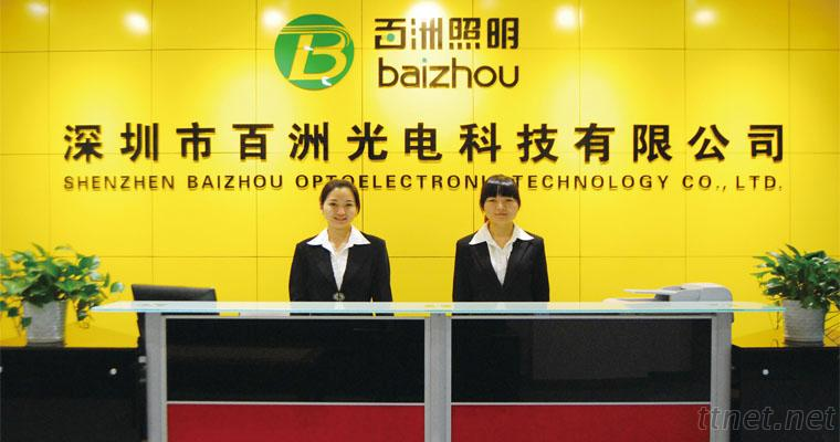 Shenzhen Baizhou Optoelectronic Co., Ltd.