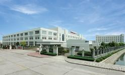 Zhuzhou Only Cemented Carbide Works