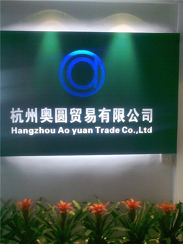 Hangzhou Aoyuan Trade Co., Ltd