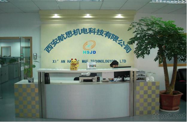 Xi'an HangSi Machinery & Electronic Technology Co.