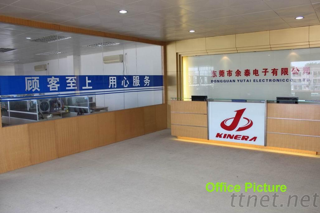 Dongguan Kinera Electronic Co., Ltd