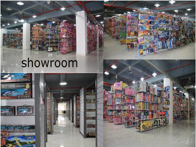 Shenglong Toys Industry Co.,Ltd
