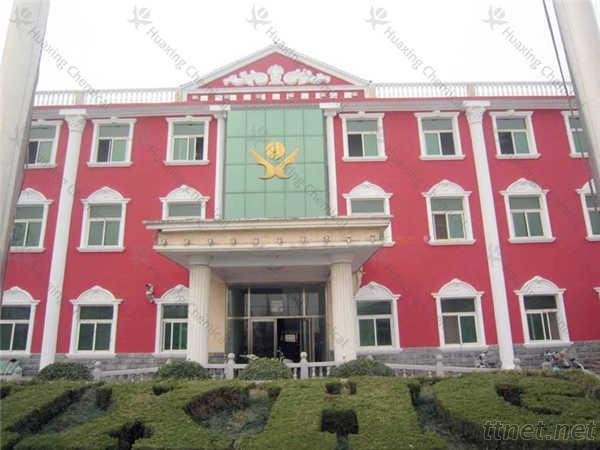 Xinxiang Huaxing Chemical Co., Ltd
