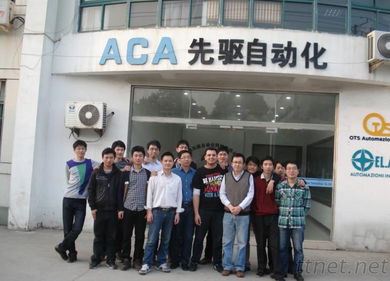 Wuxi Avant-Courier Automation Technology Co., Ltd
