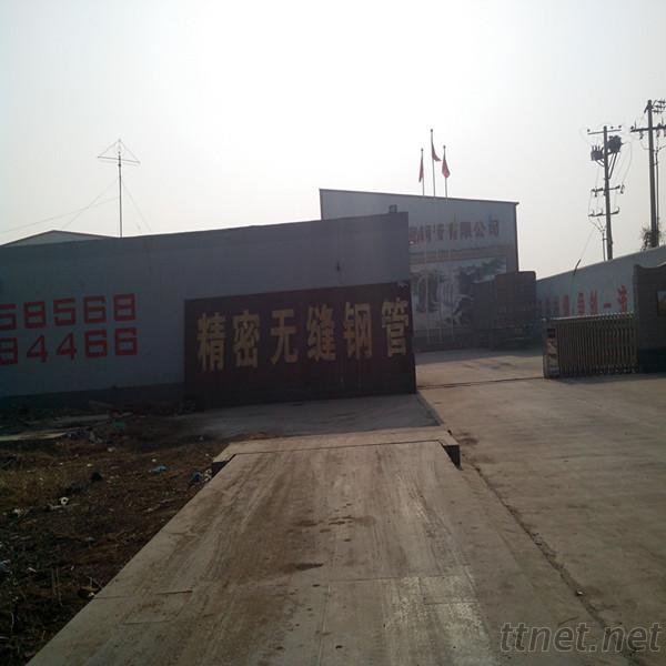 He Bei Rev Rich Precision Steel Pipe Co.,Ltd