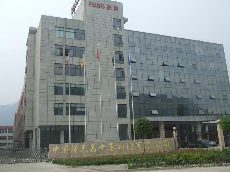 ZheDong High And Middle Pressure Valve Co.,Ltd.