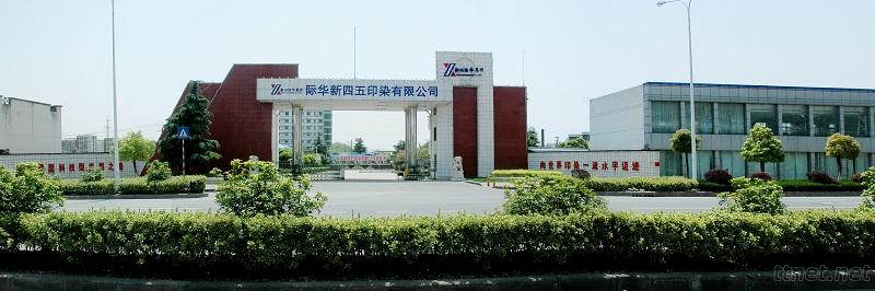 Xiangfan New No.45 Printing & Dyeing Co., Ltd.