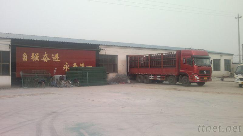 part of our factory