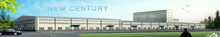 Putian New Century Electronic Material Co., Ltd.