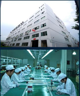 Shenzhen Ncg Technology Co., Ltd.