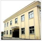 Ningbo Dynaco Hydraulic Co., Ltd.