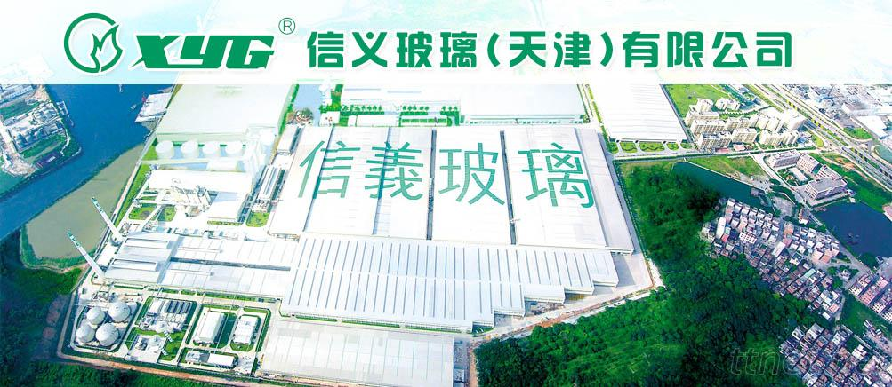Xinyi Glass Co.,Ltd
