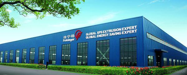 Nanjing Feininger Energy Saving Technology Co., Ltd