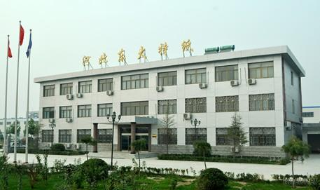 Hbbei Dongda Special Paper Industry Co.,Ltd.