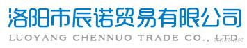 Luoyang Chennuo Trade Co.,Ltd