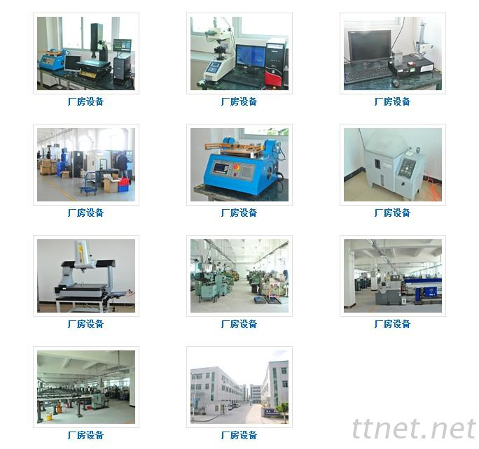 Dongguan Longwin Precision Hardware Co,Ltd.
