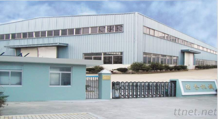 Taian Supart Trading Co., Ltd