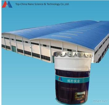 Top-China Nano Science Technology Co., Ltd
