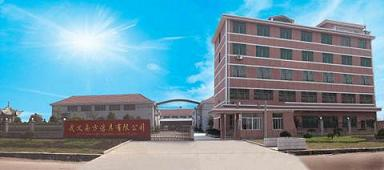 Wuyi South Cleaning Tools Co.,Ltd.