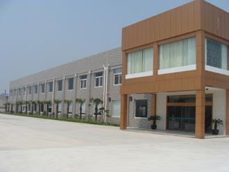 Nantong Youlong Casing & Food Co.,Ltd