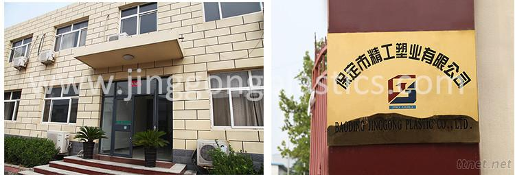 Baoding Jinggong Plastic Co., Ltd
