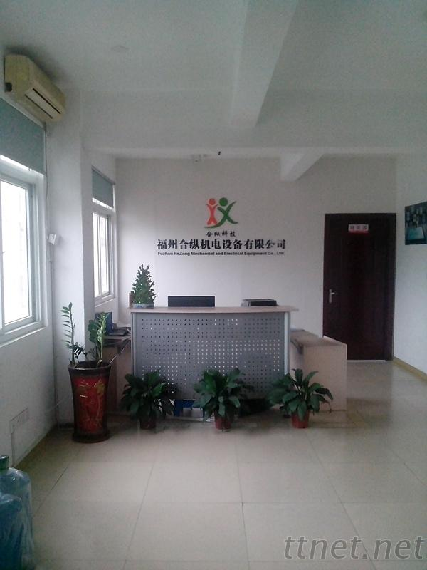 Fuzhou Hezong Mechanical And Electrical Equipment Co., Ltd