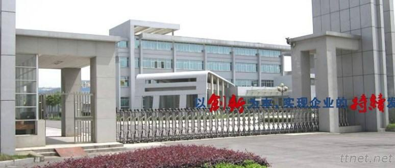 Wenzhou Taihe Fasteners Co.,Ltd