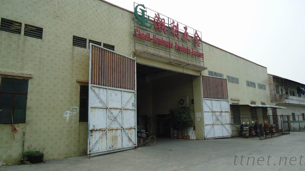 Chaoli Hardware Products Factory