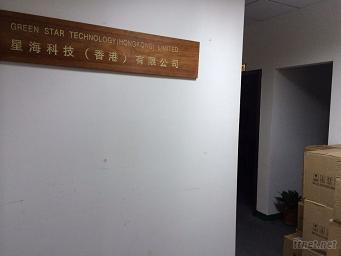 Green Star Technology (Hong Kong) Ltd.