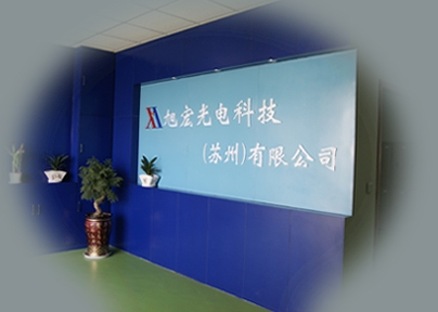 Suzhou Xuhong Photonics Technology Co., Ltd
