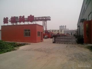 Henan Zhongke Engineering Technology Co., Ltd