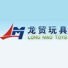 Shantou Longmao Toys Co., Ltd