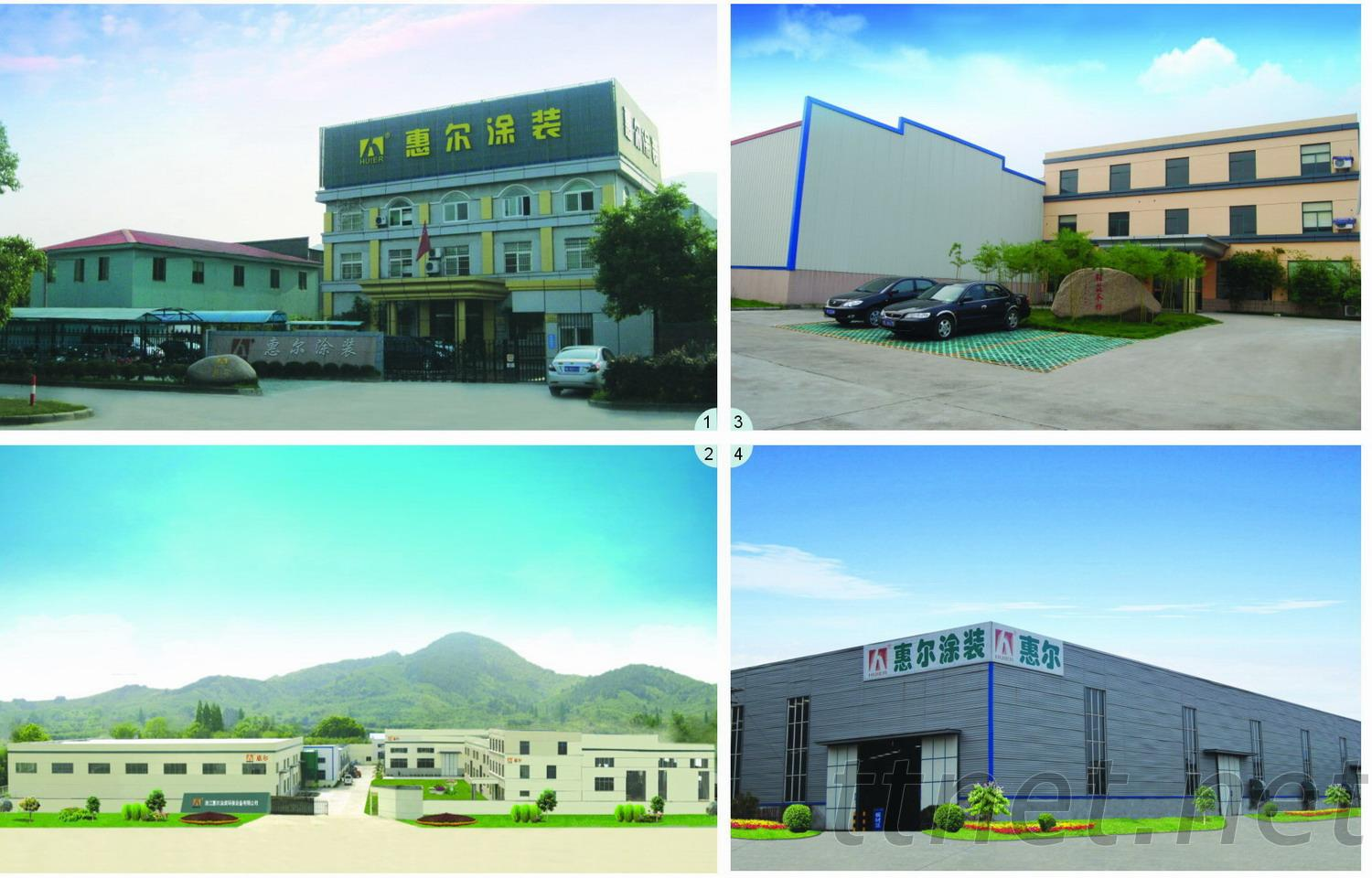 Zhejiang Huier Coating Environmental Protection Equipment Co., Ltd.