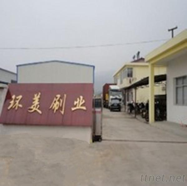Anhui Huanmei Brush Co., Ltd.