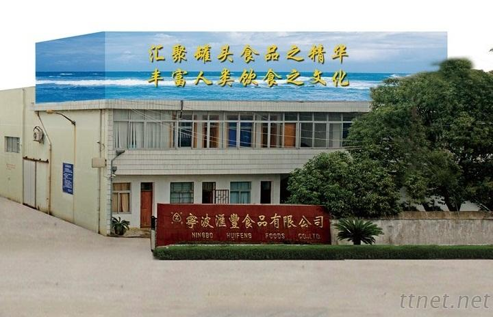 Ningbo Huifeng Foods Co.,Ltd