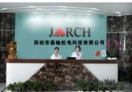 Jarch Electrical And Mechanical Technology Co., Ltd
