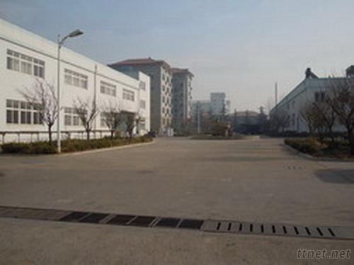 Qingdao Sunreach Industry Co.,Ltd.