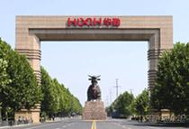 west gate of hixih industry park