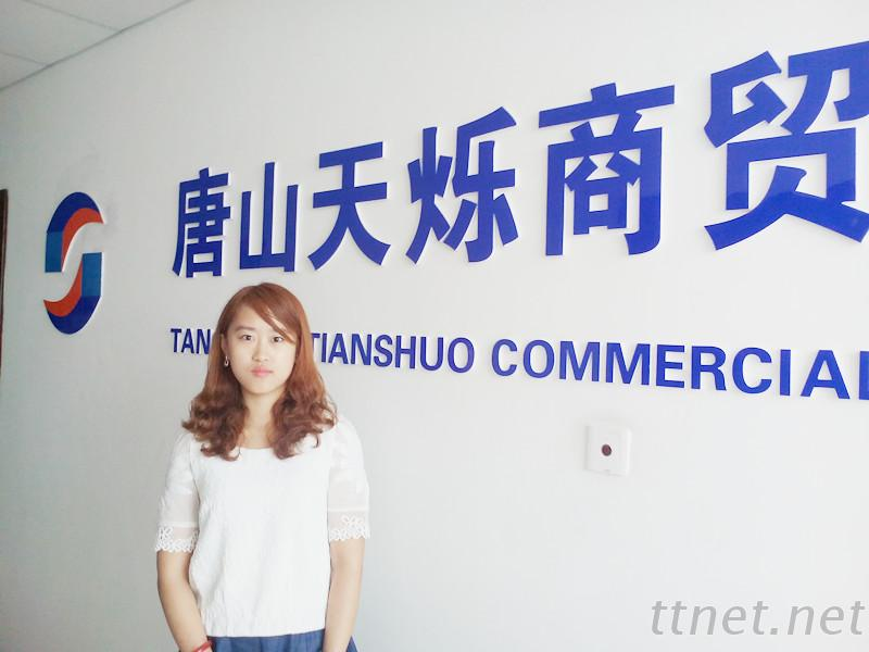 Tangshan Tianshuo Commercial And Trading Co., Ltd