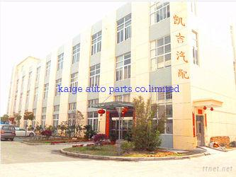 Kaige Auto Parts Co., Ltd.