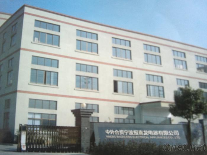 Ningbo Baoxilong Electrical Appliances Co., Ltd.