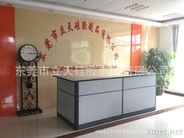 Lottie DongGuan Silicone Products Co., Ltd