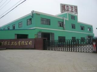 Hangzhou Boli Industry Co., Ltd.