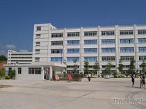 Shenzhen Urich Technology Co., Limited