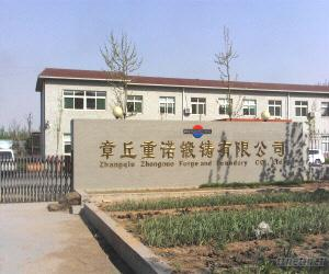 Zhangqiu Zhongnuo Forge and Foundary Co., Ltd.