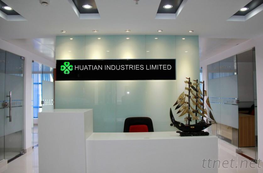 Huatian Industries Limited