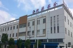 Changshu Zhenfangyuan Textile Co., Ltd
