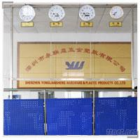Shenzhen Yongliansheng Hardware A Plastic Products
